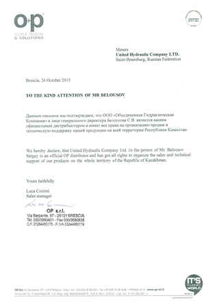 OP Distributor Agreement Kazakhstan 2015 - UHC.png